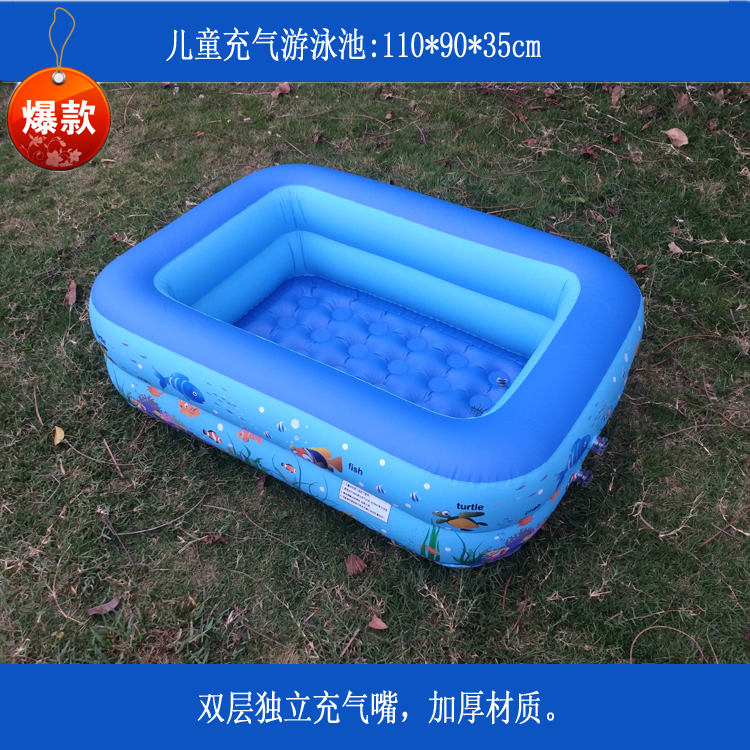 (用1元券)儿童充气游泳池婴儿游泳池加大加厚充气游泳池水池儿童礼物游泳池