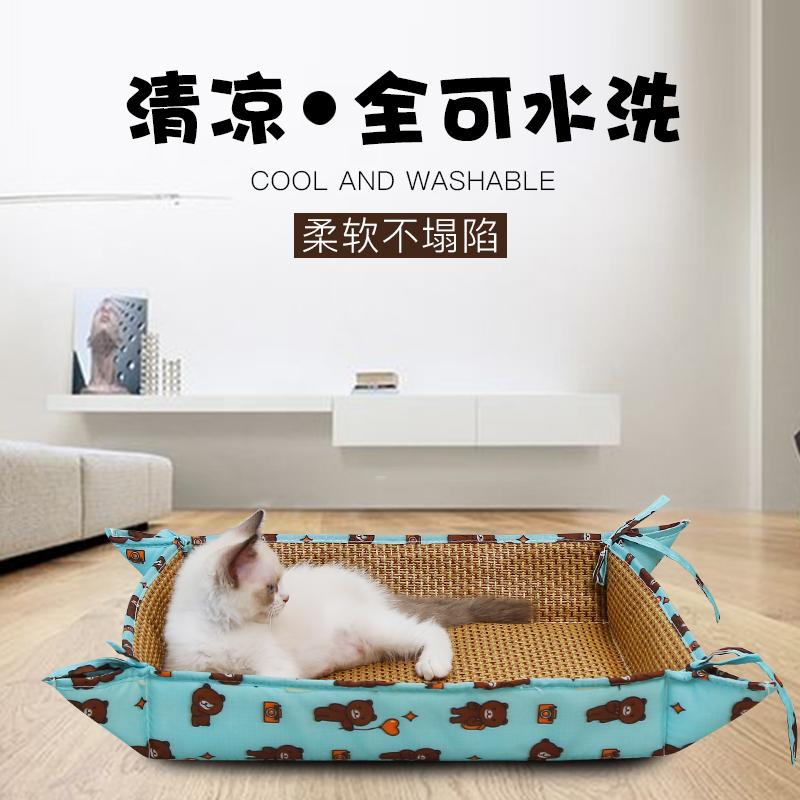 夏季新款猫窝猫咪床垫子网红凉席窝可拆洗泰迪小型犬夏天宠物用品图片
