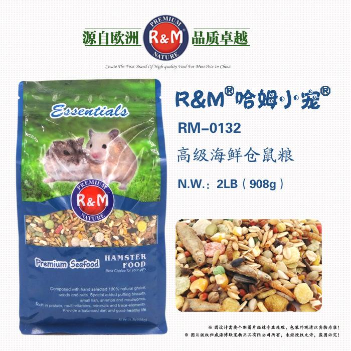 [大叔小宠饲料,零食]R&M/哈姆小宠 仓鼠海鲜粮饲料2磅月销量6件仅售24.6元