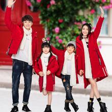 亲子装冬季棉衣2018新款全家装棉袄网红母子母女一家三口中长棉服