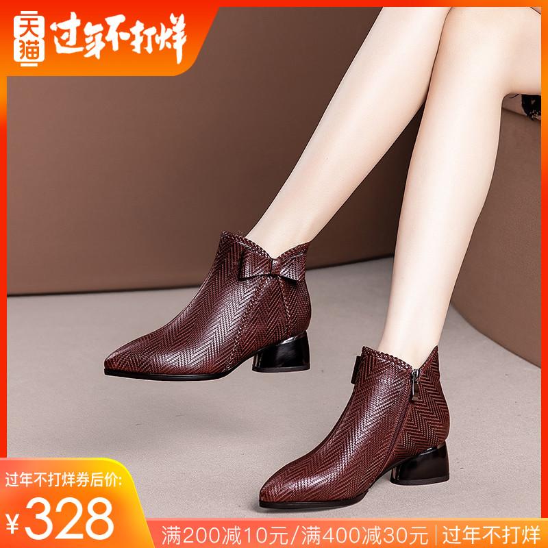 女士短靴2019新款冬季时尚蝴蝶结尖头真皮鞋子红色粗跟英伦风靴子