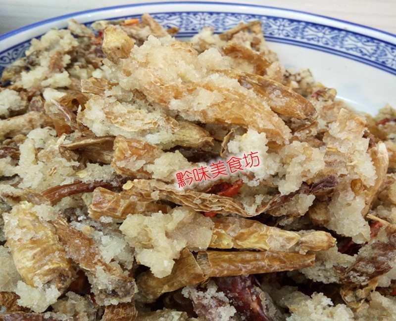 贵州特产 青岩阴辣椒(面辣角)粑粑辣椒 香脆可口 500克