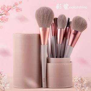 彩萱化妆刷套装全套眼影刷散粉刷修容眉刷腮红刷化妆刷子美妆工具