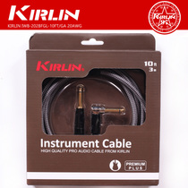 Qi Wood kirlin Colin IWB 202BFGL Guitar bass instrument cable 3 m braided Sheath