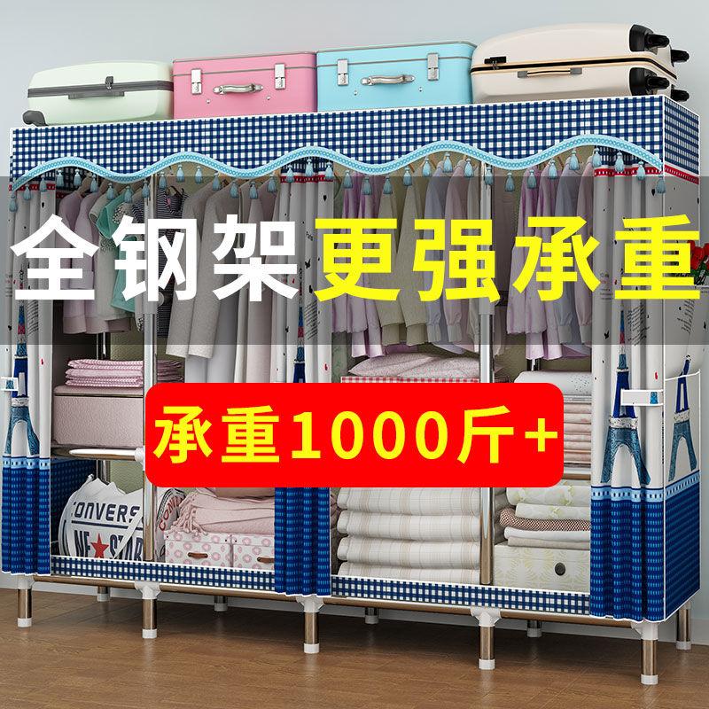 简易布衣柜25MM钢管加粗加固简约经济型出租房衣橱家用卧室收纳柜