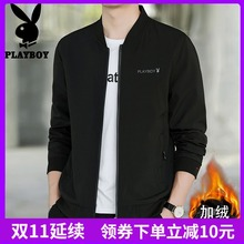Playboy flagship autumn winter 2019 new jacket thick coat Plush fashion brand casual baseball Top Men's wear