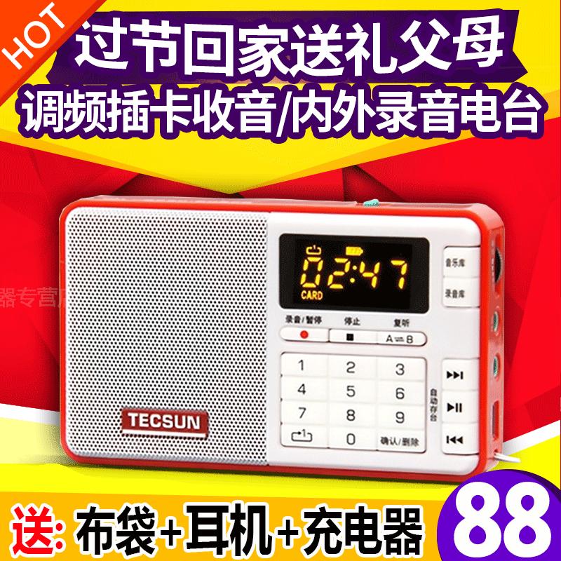 Радио приемники Артикул 535961973711