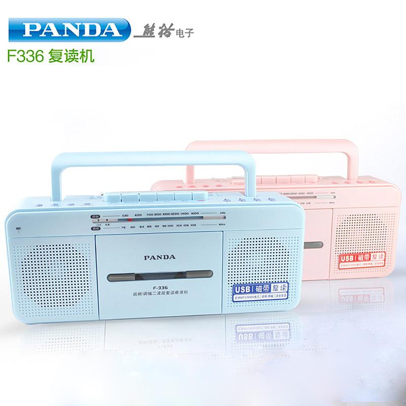 PANDA 熊貓 F336英語複讀機錄音機磁帶機收錄機U盤播放機F~336