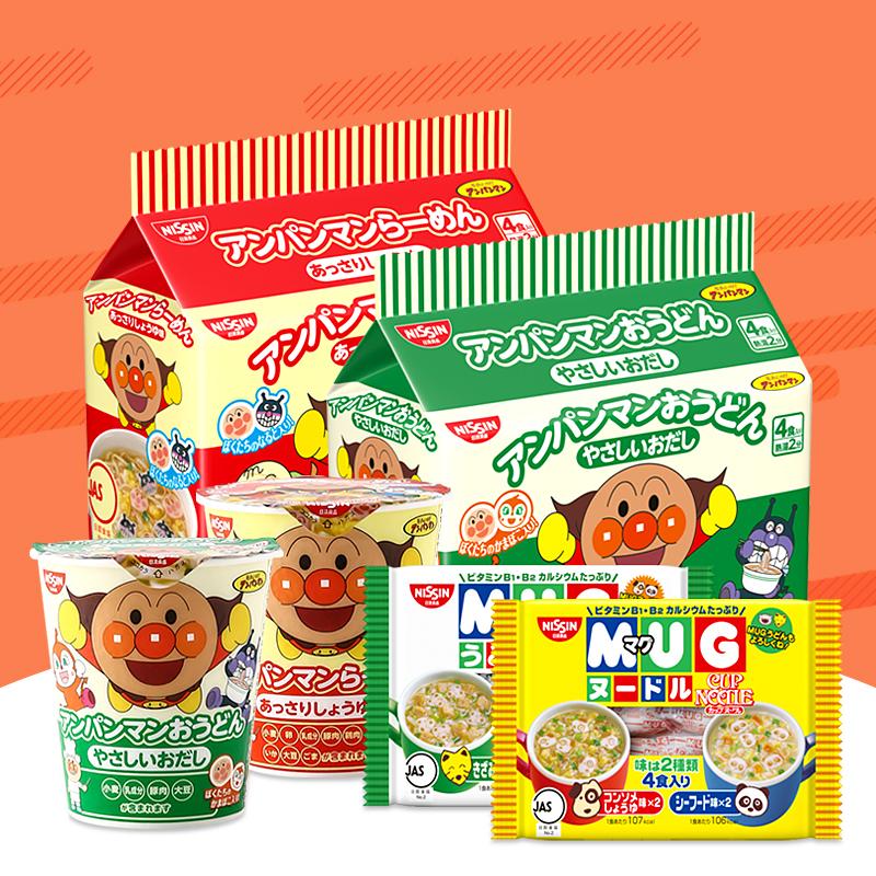 日本面包超人方便面小伶食玩儿童泡面日清宝宝海鲜乌冬面NISSIN图片