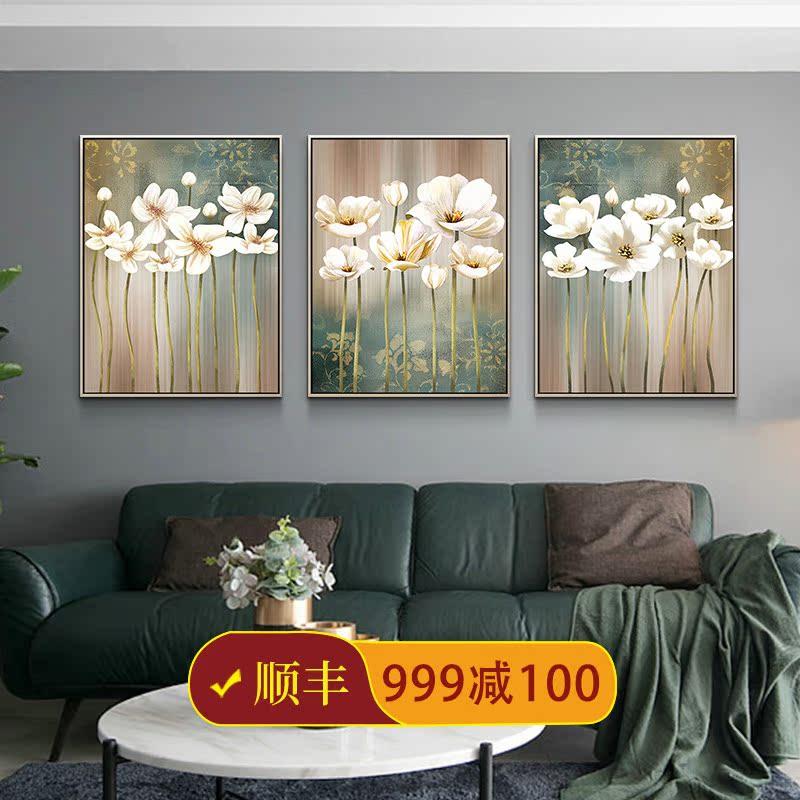 美式油画沙发背景简美客厅装饰画花卉三联画手绘壁画金箔轻奢挂画