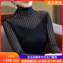 Lace top women's winter new long sleeve T-shirt with high collar and all kinds of small shirts