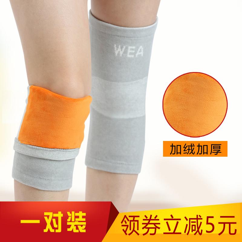护膝 膝盖关节保暖轻薄舒适透气防寒春夏季男女士老人运动保健
