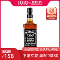 定时送JackDaniels杰克丹尼洋酒田纳西州威士忌40度700ml