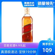 进口威士忌700ml红牌40度尊尼获加1919酒类直供定时送