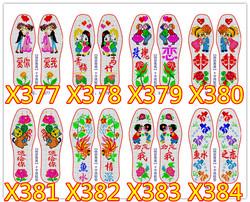 新品十字绣小格子白板手工鞋垫图纸双喜临门图案带字花样纸质