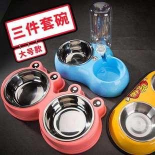 喝水小狗幼犬饭盆出水食盆可爱餐具狗盆狗狗吃饭的碗自动饮水双盆品牌