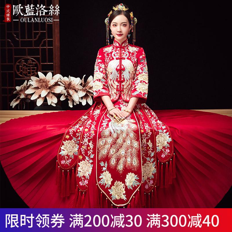 秀禾服2020新款新娘敬酒服夏季薄款结婚秀禾女中式礼服婚纱绣禾服