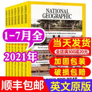 【顺丰包邮 共7本】美国国家地理杂志2021年1/2/3/4/5/6/7月共7本打包 英语英文文摘 NATIONAL GEOGRAPHIC人文旅游订阅期刊非2020