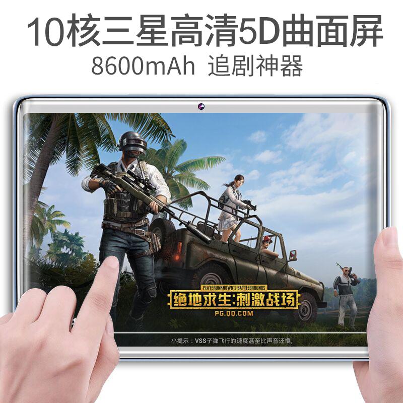 ZOL/领道者 T10超薄平板电脑安卓12寸手机通话智能全网通4G二合一高清王者吃鸡游戏2018新款XkDY4A41I6