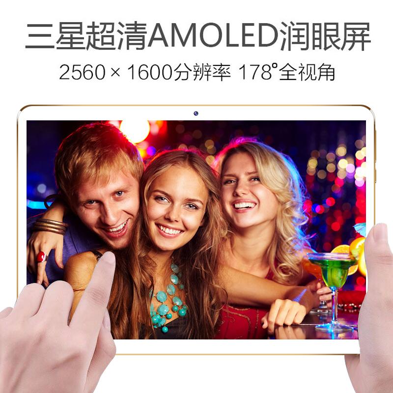 ZOL/领道者 B2超薄10核平板电脑安卓12寸智能全网通4G手机二合一2018新款三星屏高清屏送小米�@电源128G平板