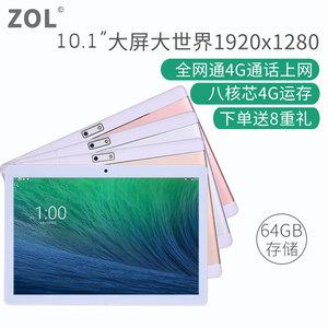 ZOL/领道者 T90超薄平板电脑10寸八核安卓12寸手机WIFI双卡4G通话