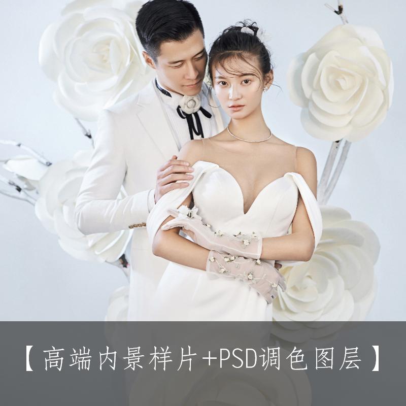 影楼婚纱样照韩式内景纯色玫瑰展会接单放大样片PSD调色图层