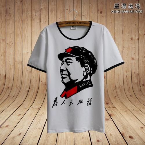 纪念毛主席短袖t恤毛泽东头像T恤男女装夏季学生衣服装文化衫