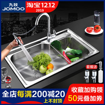 加厚手工水槽双槽厨房台下盆洗菜盆洗碗水池套餐4MM不锈钢304德国