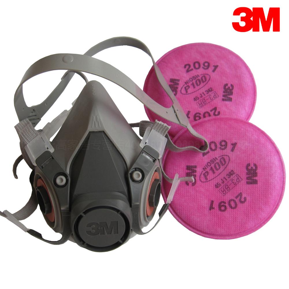 3M 6200配2091P100 防电焊烟 玻璃纤维面罩 防尘防雾霾口罩超N95