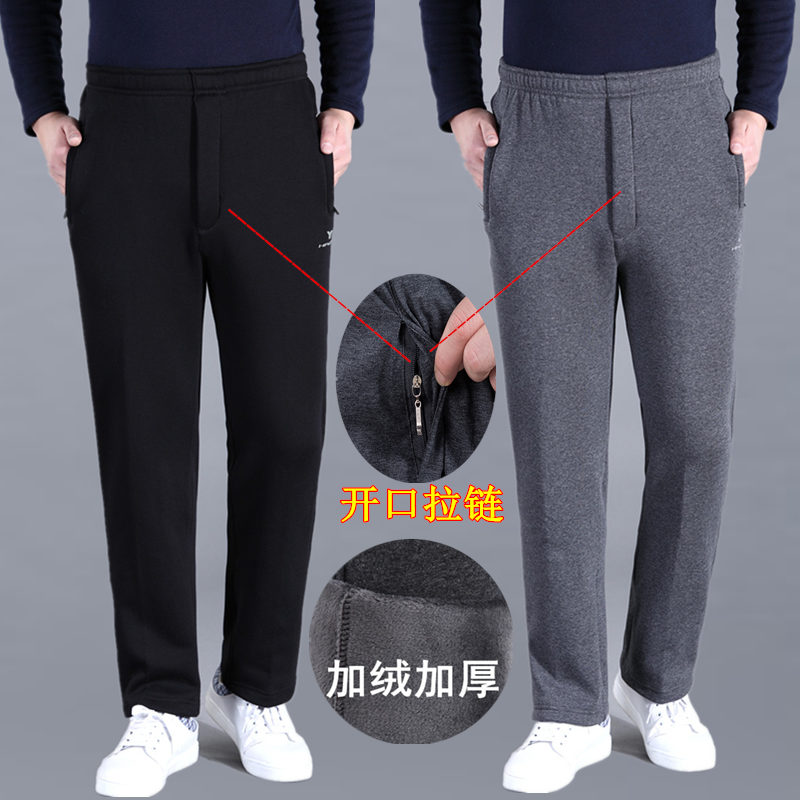 Autumn and winter sports pants for middle-aged and elderly mens plush and thickened elastic belt front flap zipper high waist loose casual pants