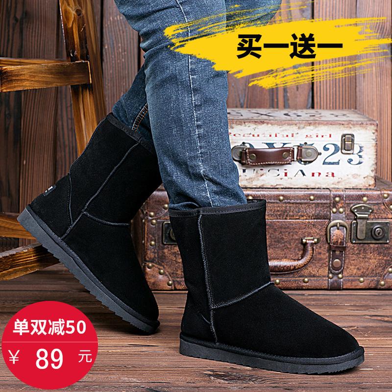 冬季男女款雪地靴男士中筒牛皮保暖雪地棉靴子加绒靴高帮防滑棉鞋
