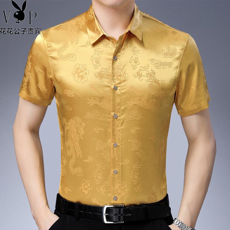 中年男士真丝刺绣龙纹图案印花衬衫夏季桑蚕丝短袖花衬衣薄款爸爸