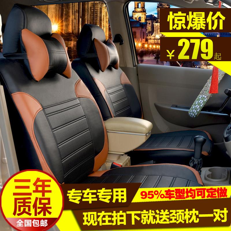 四季 汽車座套五菱宏光S風光威旺歐諾寶駿730專車 車坐墊套