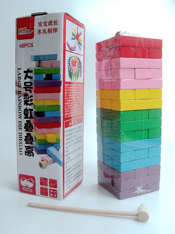 包邮彩色叠叠高叠叠乐54块木制抽积木 层层叠益智玩具桌游送锤子