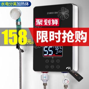 姿味即热式家用淋浴快速电热水器