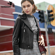 Autumn and winter new genuine leather locomotive fashion short sheepskin jacket jacket A400158