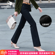 Brother's women's new plush warm micro slacks in autumn and winter 2019 women's slim pants a100038