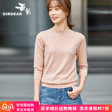 Brother 2019 new half high collar 7-point middle sleeve head T-shirt women's bottom layer cardigan a300172