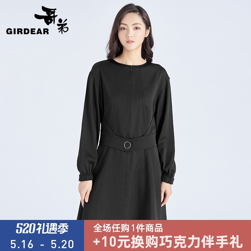 Brother 2021 new spring and summer simple high-waist round neck long-sleeved A-line skirt skirt dress ladies 8500071