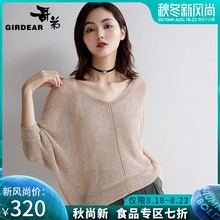 Brother's Women's Wear Summer 2019 New Loose Flax V-collar Hollow Sleeve Bat Knitted Shirt A300571