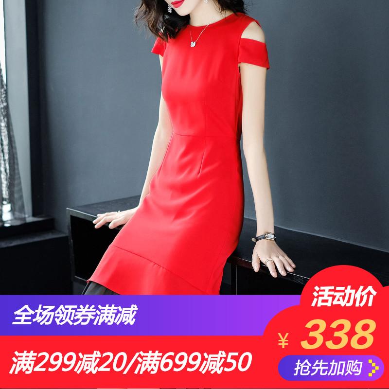 隆缘裳2018春夏新品女装高雅礼服鱼尾裙时尚修身中长款连衣裙9263