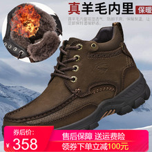 German camel sports men's shoes winter cotton shoes leather casual shoes high top shoes Plush warm wool leather boots men