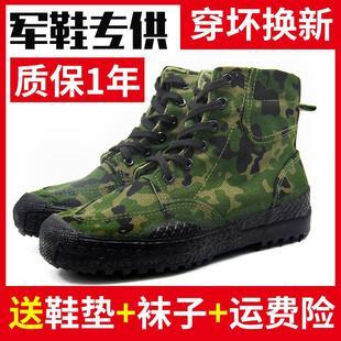 迷彩鞋軍鞋勞保男秋季軍綠帆布鞋作訓鞋高腰軍訓鞋解放鞋春夏季