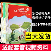 鋼琴初學入門教程哈農鋼琴指法曲集上海音樂鋼琴書籍兒童鋼琴教材鋼琴初級教程哈農孩子們正版包郵