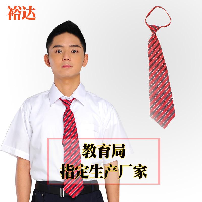 Шэньчжэнь обильный специальные продавать единство подлинный учащиеся средней школы униформа мужской лето система платья наряд наклонная полоса наконечник