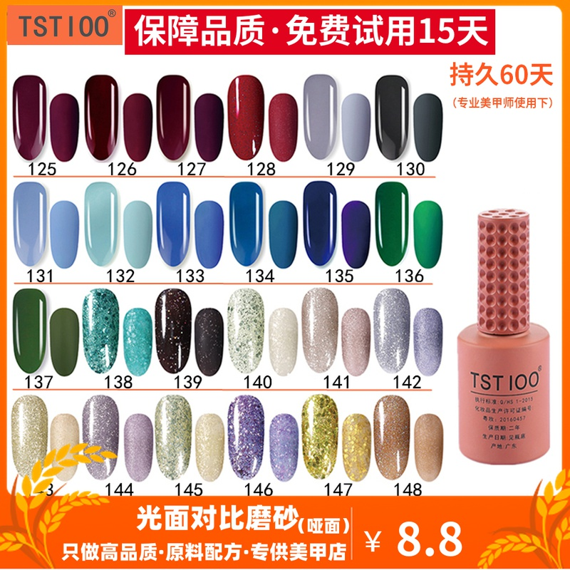 Red, summer, autumn and winter, red, white, Bobbi, glue, phototherapy, and durable, 125-148 dry, quick drying nail polish.