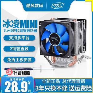 九州风神冰凌mini 玄冰400cpu散热器cpu风扇台式机1200AMD1151/0