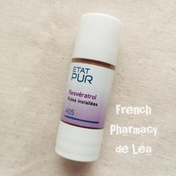 【现货】ETAT PUR Resveratrol A05白藜芦醇精华15ml  抗氧化