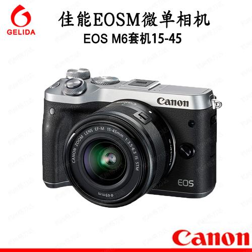 现货Canon/佳能 EOS M6套机(15-45mm)微单相机M6 15-45套机 正品