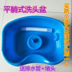 卧床洗头盆瘫痪病人老人家用护理用品儿童躺床上孕妇洗头神器大人
